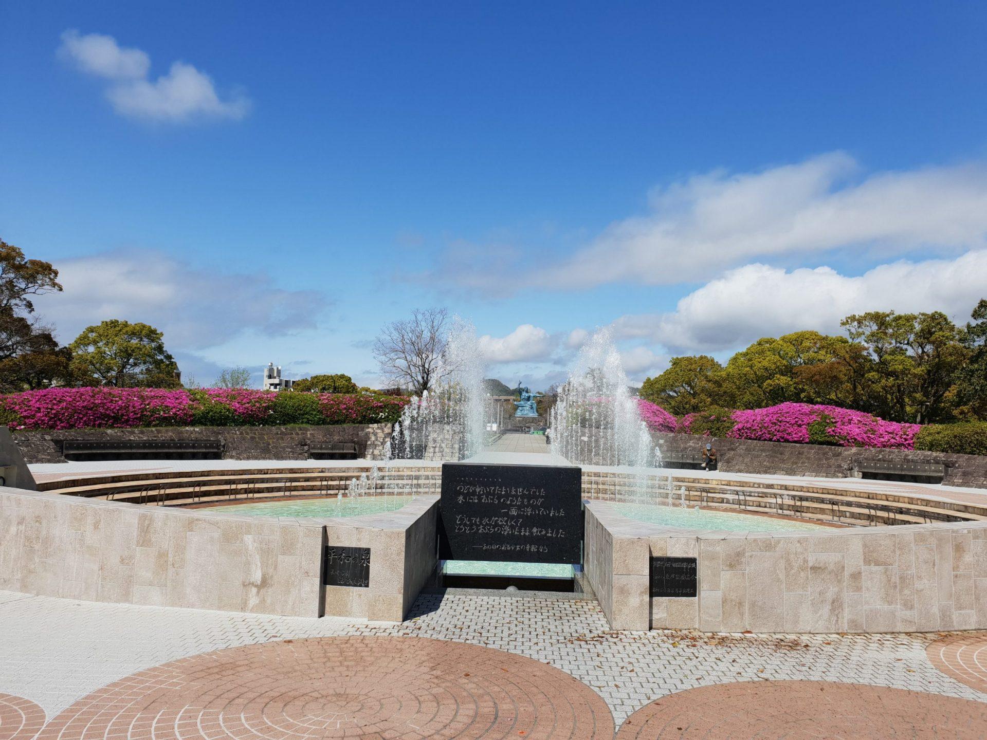 Nagasaki memorial park water founttain