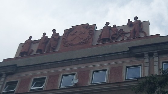 Soviet building with hammer and sickle art