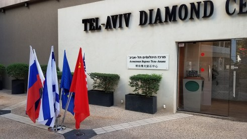 Smaller diamonds pass through Israel in mass quantities