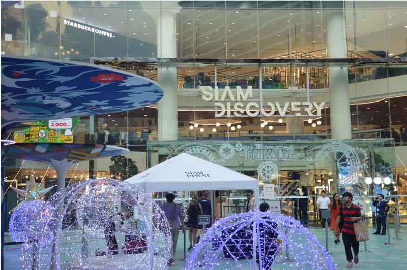 Siam Discovery, centro comercial de Bangkok.