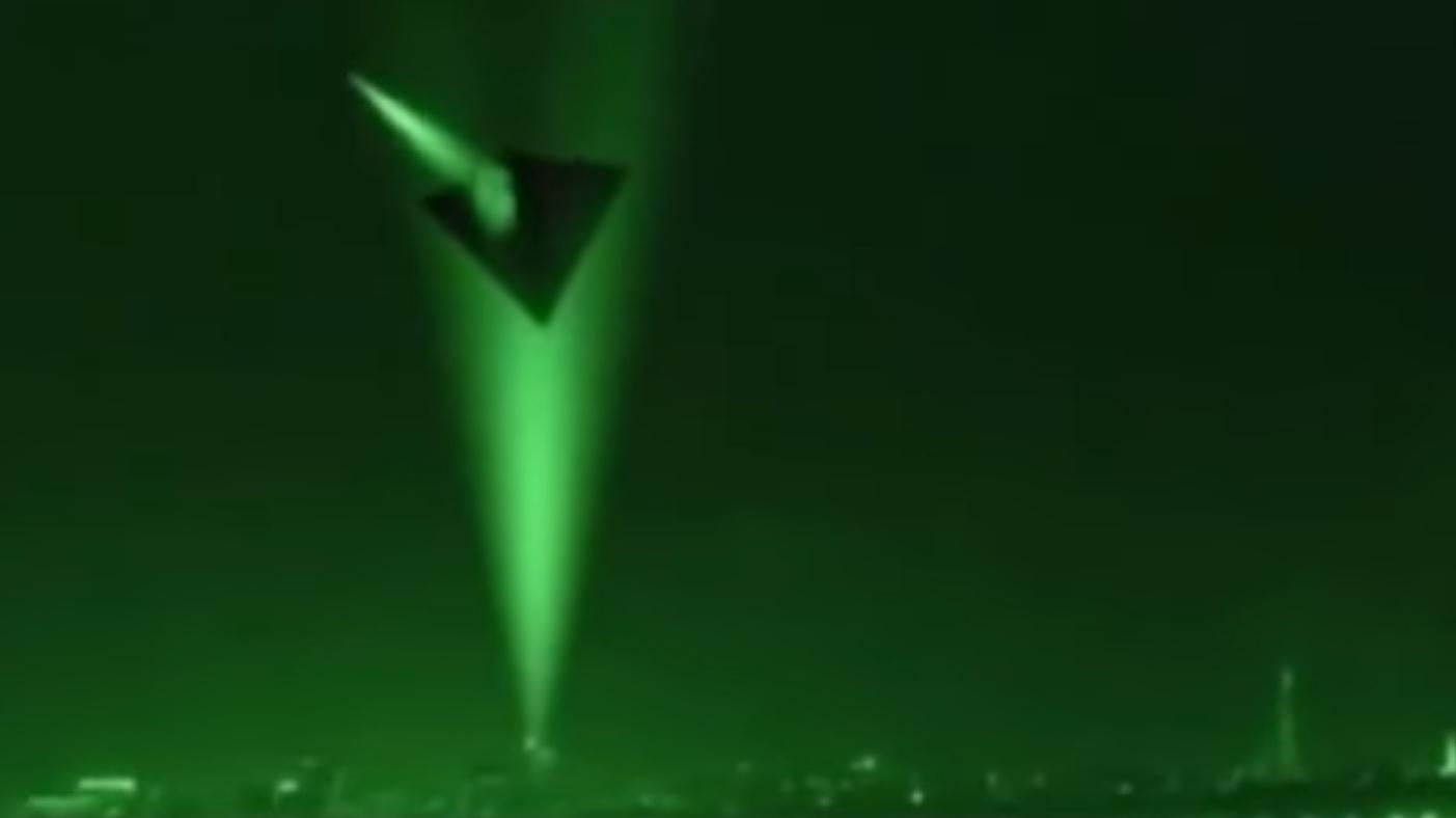 Пирамидальные НЛО