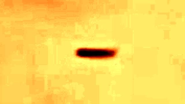 Ультраконтрастный снимок объекта