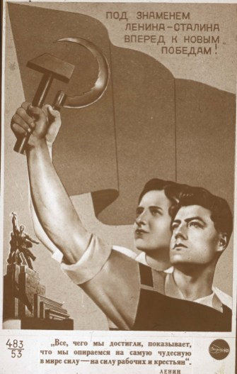 """""""Under the banner of Lenin-Stalin, forward to new victories! 'Everything we have achieved shows that we rely on the most wonderful force in the world - the strength of the workers and peasants.' Lenin."""" From Series RS: Educational and Propaganda Slide Sets Created in the Soviet Union, 1945 – 1950; Record Group 242."""
