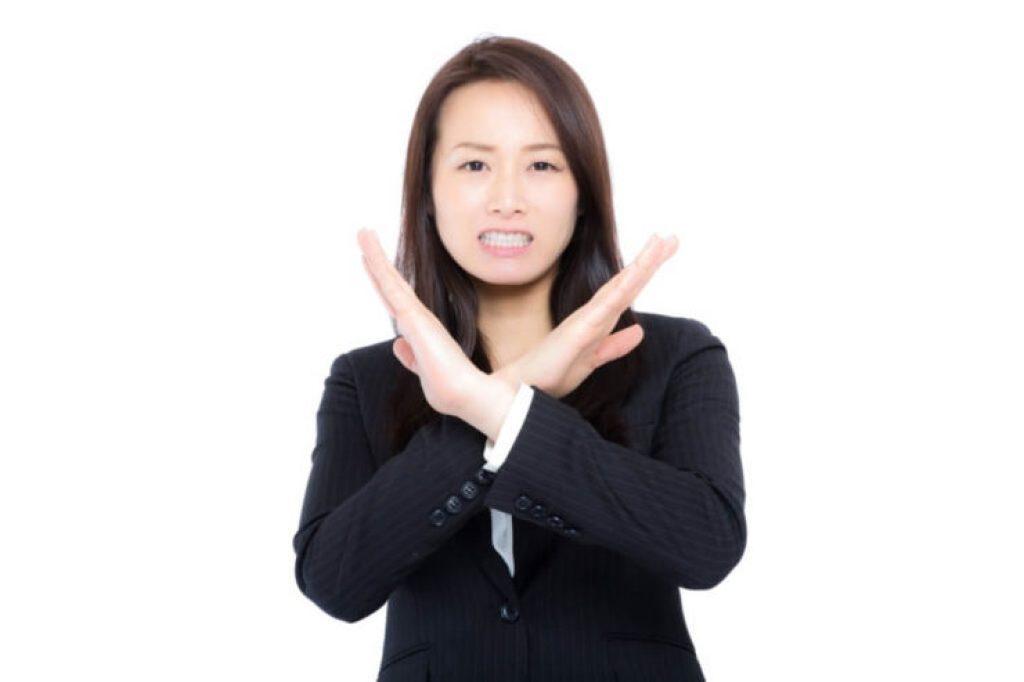 奥さん(家内)の機嫌が悪いときに、直すための方法について。※機嫌取りではない対処法