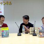 堀江貴文のQ&A「AIを使って遊ぼう!!」〜vol.1045〜