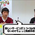 堀江貴文のQ&A「みんな怠けすぎ!!」〜vol.1049〜