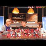 【三田紀房×堀江貴文】ドラゴン桜2編vol.3〜ホリエモンチャンネル〜