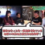 堀江貴文のQ&A「会社を買うなら◯◯!?」〜vol.1153〜