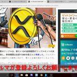 【速報】金融庁ETFを否定!