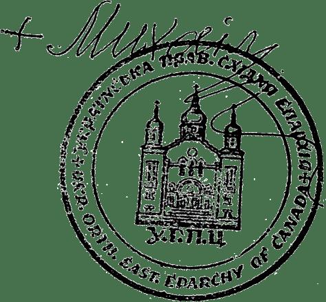 uocceast_Archbishop_Mykhail_Khoroshy_seal_signature