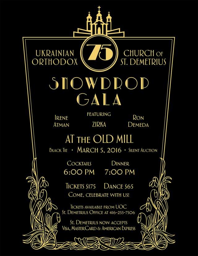 uocc-east_St.Demetrius_75th_Anniversary_SnowDrop_Gala-Poster