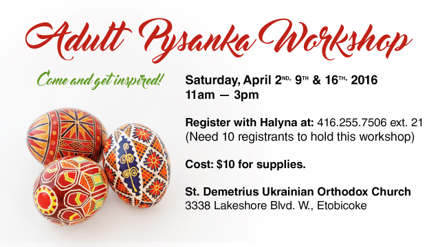uocc-east_Adult-Pysanka-Workshop