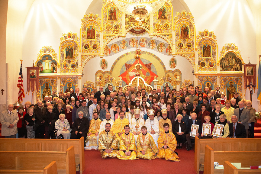 Ukrainian Orthodox Church Of The USA 85th Parish