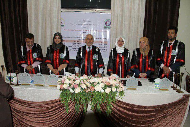 Dissertation on hcv