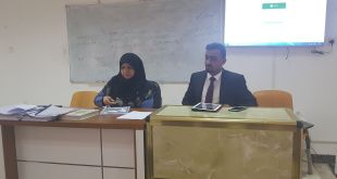 The University of Kufa held a workshop on the academic technological challenges.