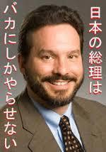 CFRマイケル・グリーン