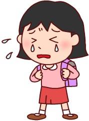 小学一年生になり毎朝泣く子供を笑顔で登校させるには?