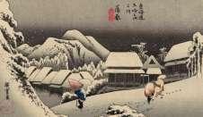 Hiroshige 7