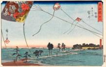 Hiroshige 9
