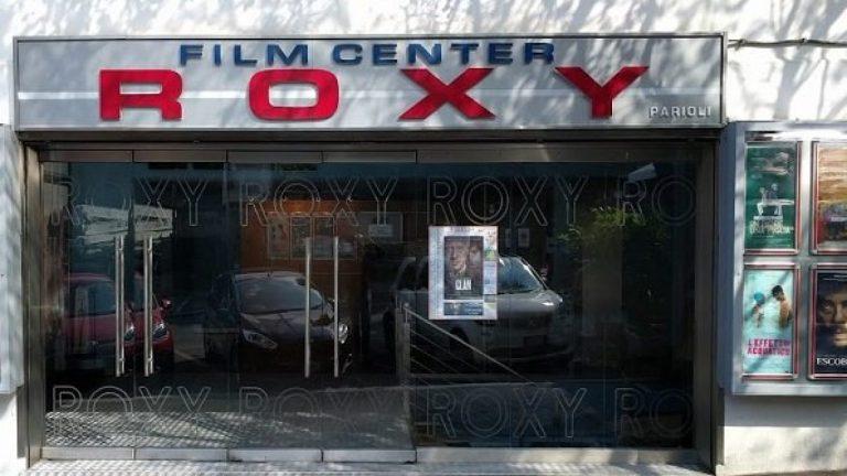 Crisi dei cinema: chiude a Roma il Roxy, a rischio l'Admiral, in stand-by troppe sale