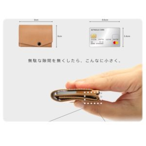 cashless-new-wallet-1-7
