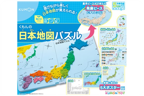 map-puzzle-eye-catching