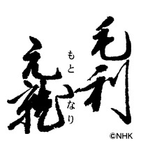 芸能人の字の画像を貼るトピ