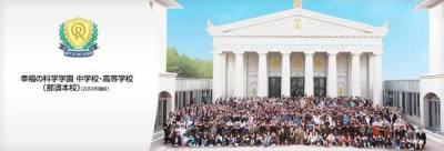 宗教系の学校について