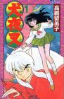 "Rumiko Takahashi's new series ""MAO"" announced Urban legend ""First letter of series work = RUMIKO"" Takahashi ""Title is a total coincidence"""