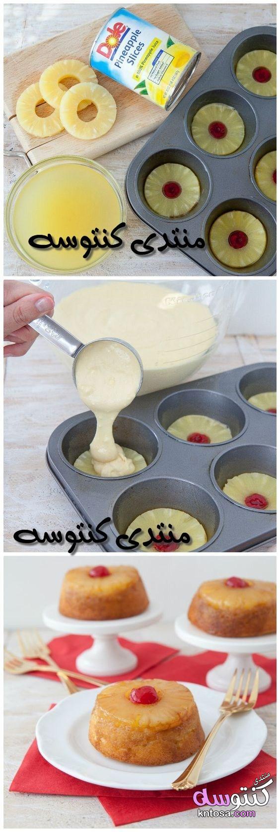 حلويات بالفواكه الطازجةطريقة عمل حلويات سريعة وغير مكلفة