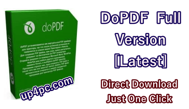 Dopdf 11.0 Build 41 Free Download 2021 [Latest]