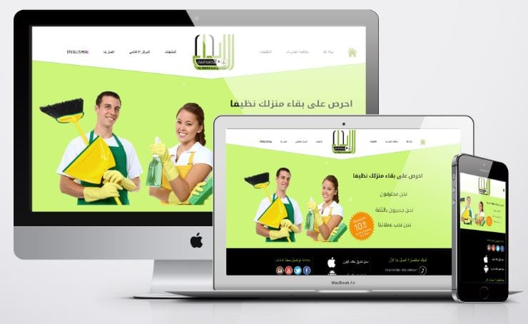 website design pest control services