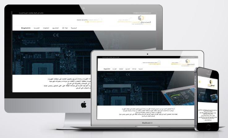 website design electric generators suppliers