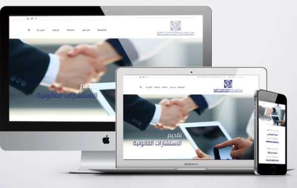 تصميم موقع مكتب محاماة - مكتب عمرو السبوسي للمحاماة