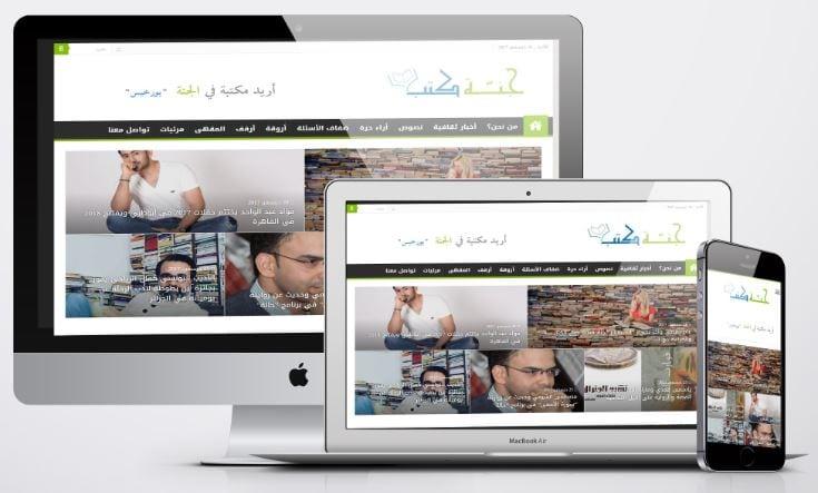 website design cultural websites