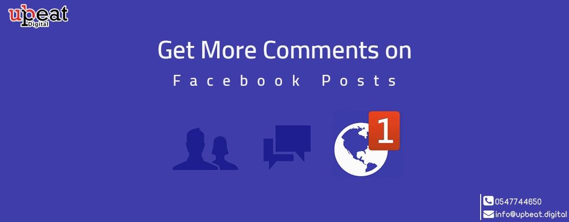 زيادة التعليقات علي الفيسبوك