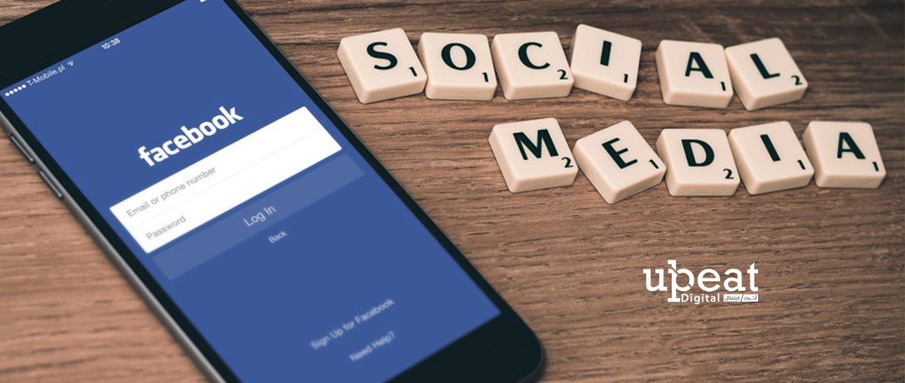 اسعار ادارة مواقع التواصل الاجتماعي مصر