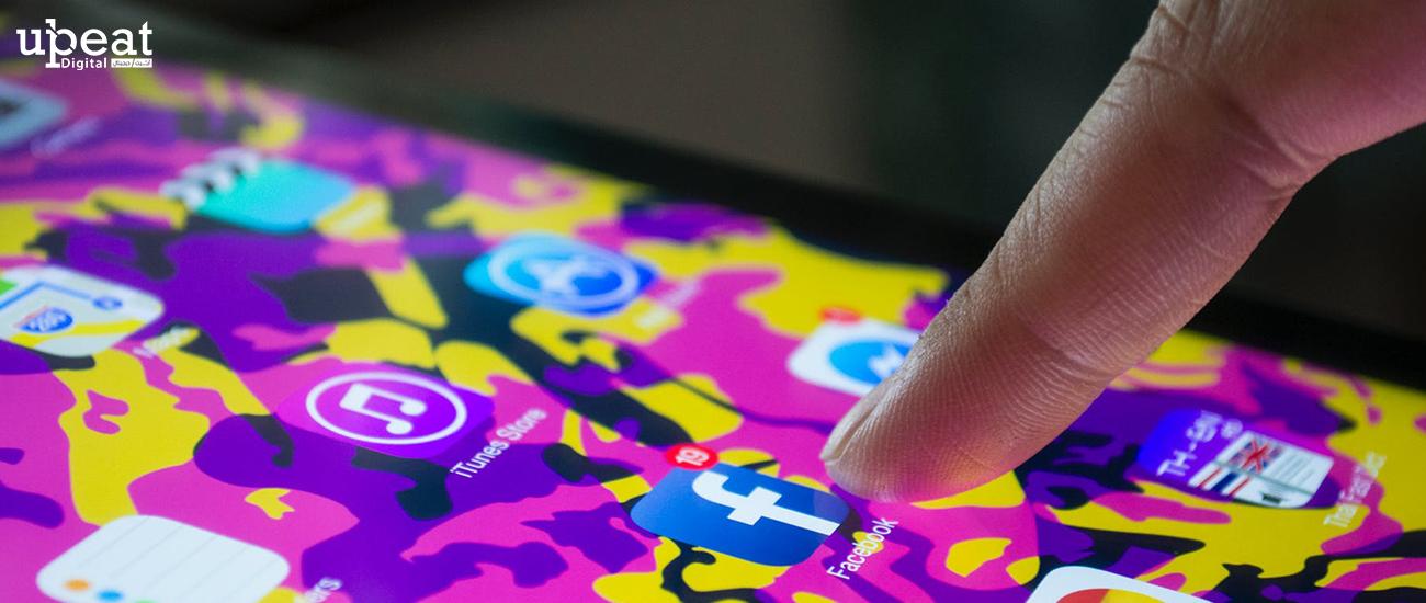 تسويق عبر مواقع التواصل الاجتماعي في مصر