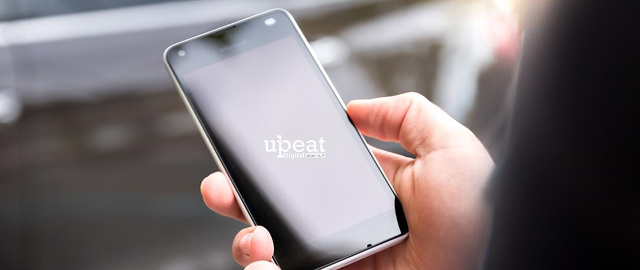 شركات تصميم تطبيقات الهواتف الذكية مصر