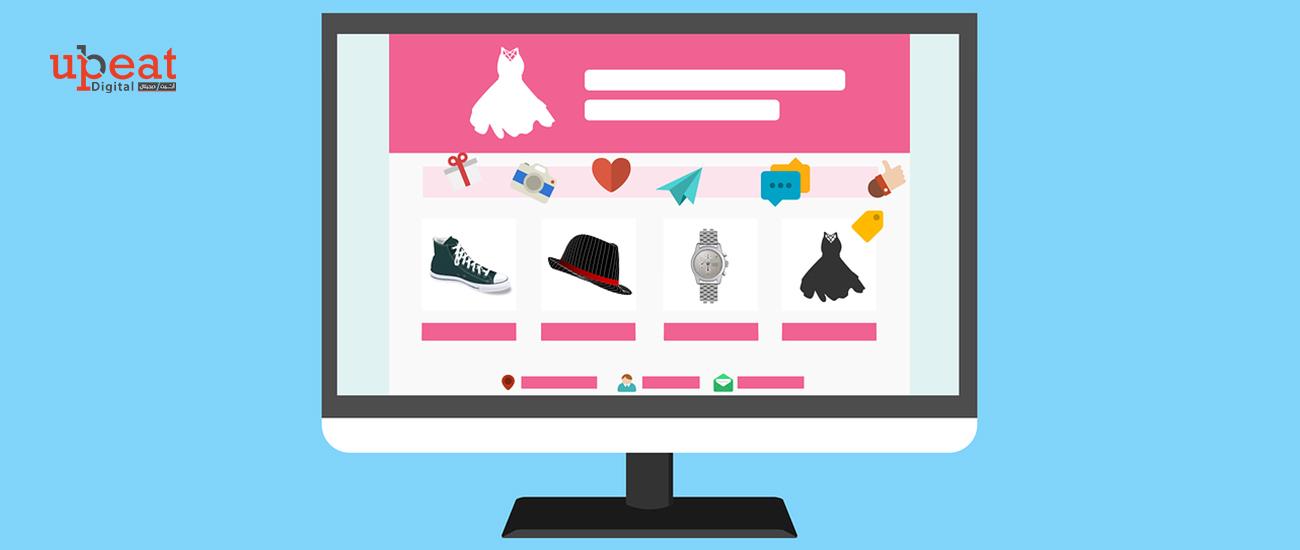 افضل موقع لتصميم متجر إلكتروني في مصر