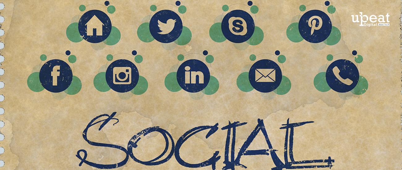 شركات ادارة مواقع التواصل الاجتماعي مصر
