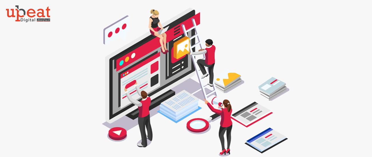 شركة تصميم مواقع دبي