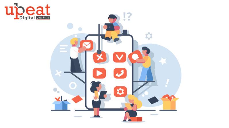 كيف تصمم تطبيق جوال ناجح