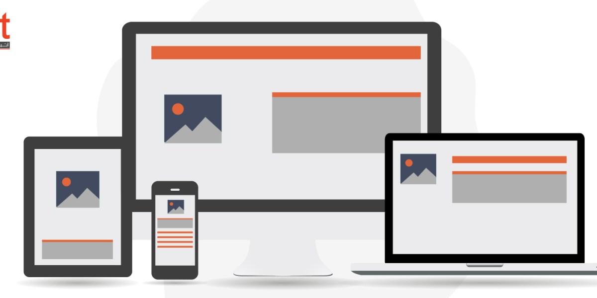 أفضل شركات تصميم مواقع الإنترنت