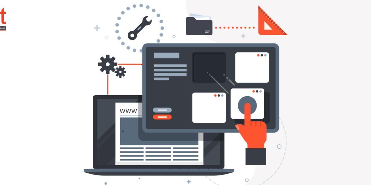 شركات تصميم المواقع الإلكترونية