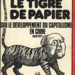Le tigre de papier