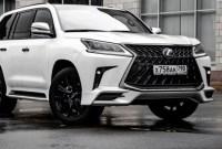 2022 Lexus LX Pictures