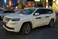 2023 Jeep Grand Cherokee Wallpapers