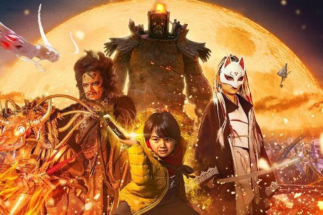 25th Edition of Fantasia 2021 to close with Takashi Miike's The Great Yokai War – Guardians