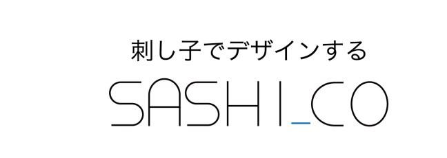 Beauty of Sashiko with Sashiko atrists